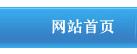 旧万博亚洲官方手机下载 万博体育手机登录网页万博亚洲官方手机下载