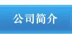旧万博亚洲官方手机下载