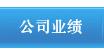 万博体育手机登录网页万博亚洲官方手机下载